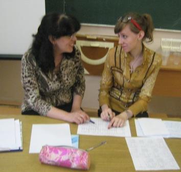 Профориентация подростков. НИИ Соционики