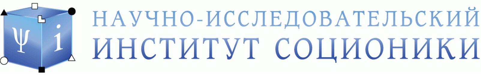 Доклады и тезисы III Московский городской съезд
