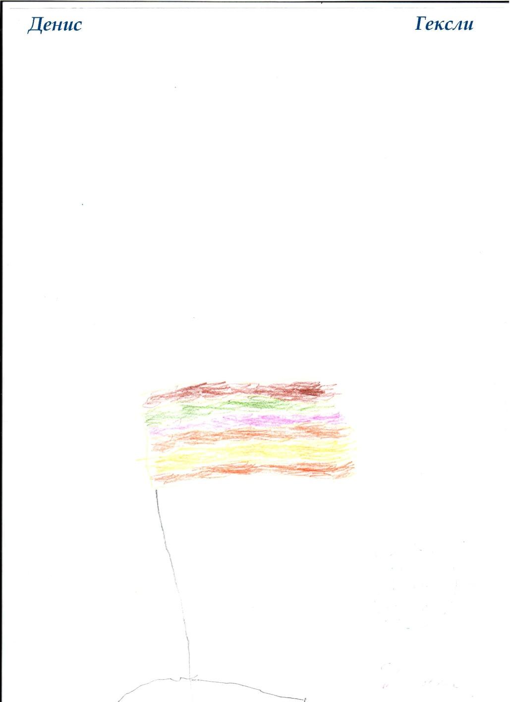 НИИ Соционики. Диагностика детей дошкольного возраста. Рисунок ИЭЭ, 6 лет